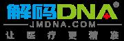 解码DNA官方网站